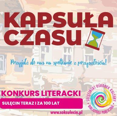 Konkurs literacki – Sulęcin teraz i za 100 lat